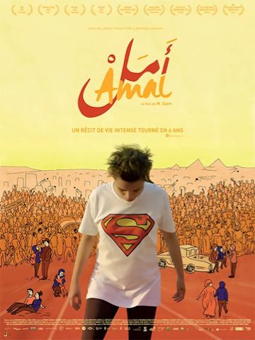 Affiche Amal H480