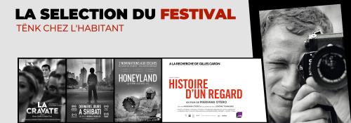 Bandeau_Film_Festival_Programmation_2000x730